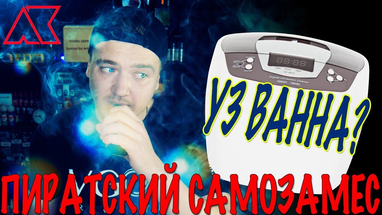 Обзор на сигареты Бiле Сонце Классические (Крым) - YouTube