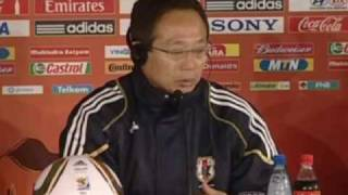FIFA World Cup 2010 - Japan exceeding expectations, Takeshi Okada carries a ntaion