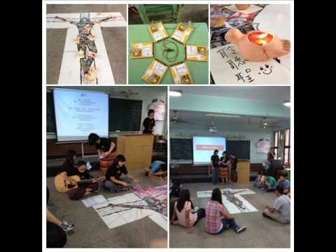 Our work in Taiwan
