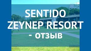 SENTIDO ZEYNEP RESORT 5* Турция Белек отзывы – отель СЕНТИДО ЗЭЙНЕП РЕЗОРТ 5* Белек отзывы видео