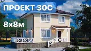 Обзор дома по проекту 8х8- 30 С