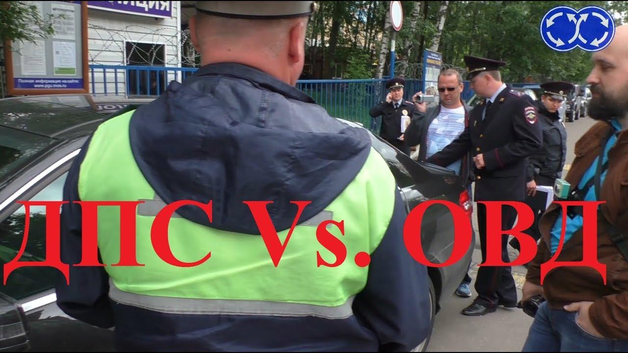 Реформа дпс пидр