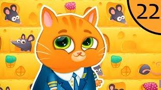 Суровый КОТИК БУБУ #22. Домик для мышки. Мультик ИГРА про котят на Игрули TV