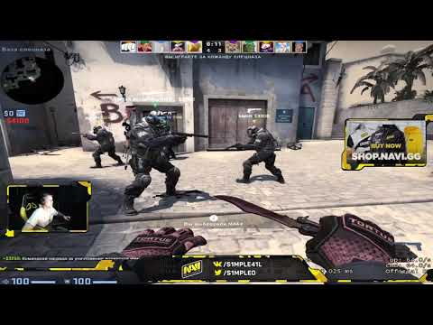 S1mple Plays CS Matchmaking Mirage - CSGO Twitch Clips