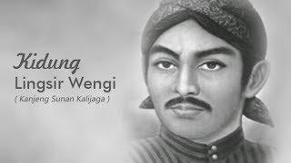 Kidung Lingsir Wengi ( Sunan Kalijaga )