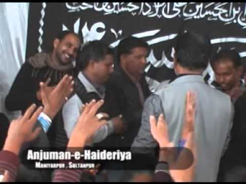 17- Anjuman-e-Haideriya (Sultanpur) Part 1-SAJJAD BAGH LUCKNOW 2013