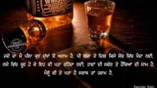 nitt khushi naal pendhe___Lehmber Husanpuri