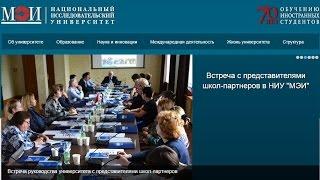 Дистанционное обучение в МЭИ (mpei ru) | ВидеоОбзор кабинета МЭИ