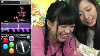 チームしゃちほこの大黒柚姫が部長を務めるゲームアプリ「しゃちほこ〜...