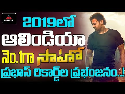 prabhas-saaho-all-india-top-records-|-shraddha-kapoor-|-prabhas-saaho-movie-review-|-mirror-tv