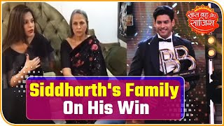 Bigg Boss 13: Siddharth Shukla's Mother & Sister's First Reaction On His Win Against Asim