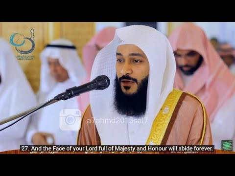Download Lagu Abdul Rahman Al Ossi - Beautiful Recitation of Surah Ar Rahman (55) With English Translation (CC)