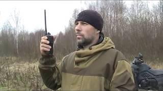 Тест на дальность радиостанции  Com  C F16