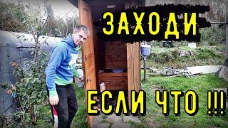 ФОКУС с исчезновением человека в ДЕРЕВЕНСКОМ ТУАЛЕТЕ)))