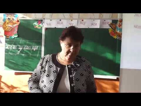 Очень красивый открытый урок в во 2 классе )