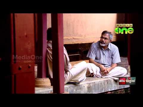 Ashtamurthy in conversation with Asokan Charuvil; Manamthurannu epi 61 Part-[1]