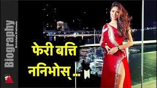 Shrinkhala: Biography of Shrinkhala Khatiwada, Miss Nepal World - मंगल परिचय