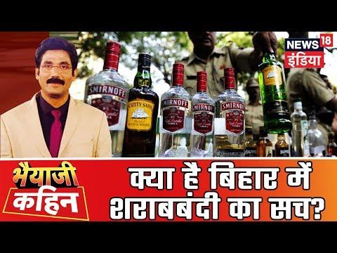 Bhaiyaji Kahin |