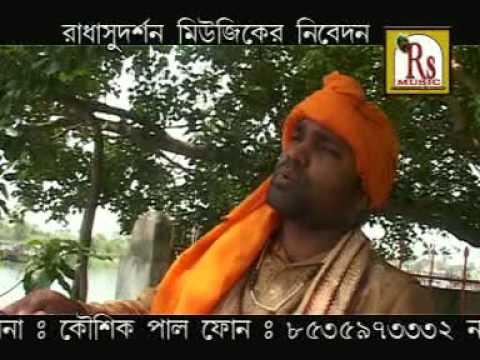 Folk Songs   Fire Aay Nimai   Bengali Lokgeeti
