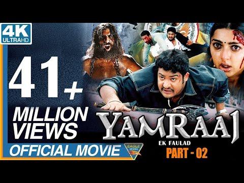 Yamraaj Ek Faulad Hindi Dubbed Movie Part 2 | NTR, Bhoomika, Ankitha | Eagle Entertainment Official