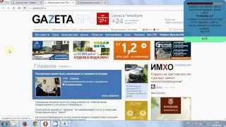 webisida ВЭБИСИДА Вывод денег автосерфинг заработок без вложений самый лучшей проект проверено