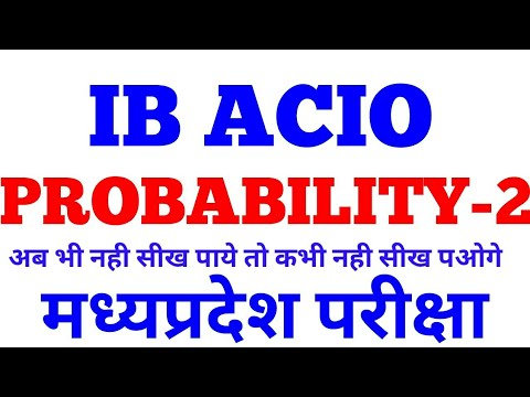 PROBABILITY FOR IB ACIO 2017॥PART -2॥
