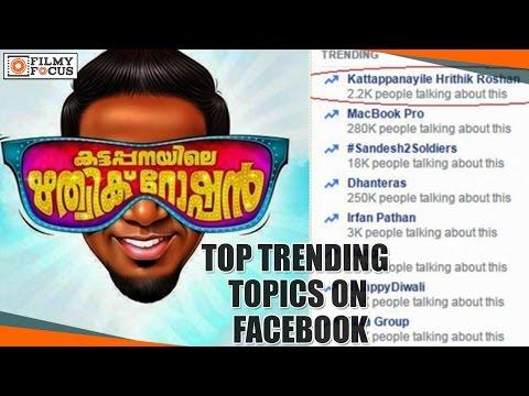Kattappanayile Hrithik Roshan Trailer Is...