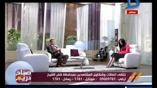صباح دريم   حبس نقيب الصحفين السابق يحيى قلاش سنة مع إيقاف التنفيذ بتهمة إيواء مطلوبين أمنيا