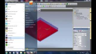 Подготовка УП в Artcam 10.mp4  Creating a control program in ArtCam.