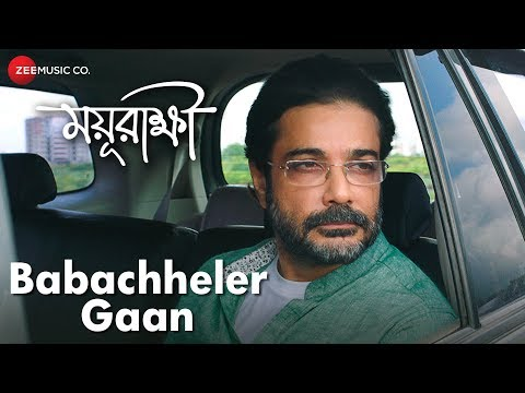 Babachheler Gaan - Mayurakshi | Soumitra...