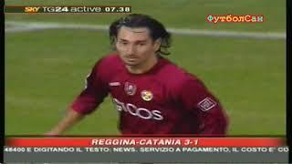 Реджина Катанья 3 1 тур 17 Италия 2007 08