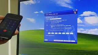 2020년에 자동 전화 인증 방식으로 Windows X…