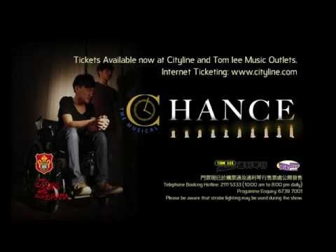 Chance: The Musical Promotional Video 1