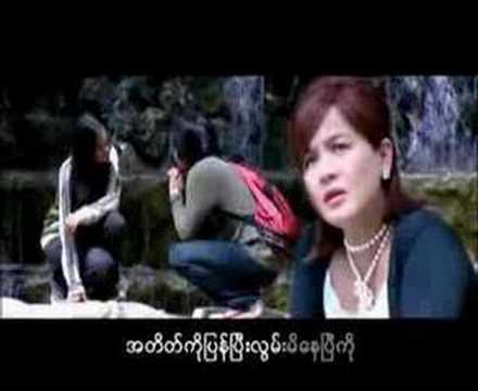 Tun Eaindra Bo- Nga Nyar Kae Tal Pot...Dar Pae Mae