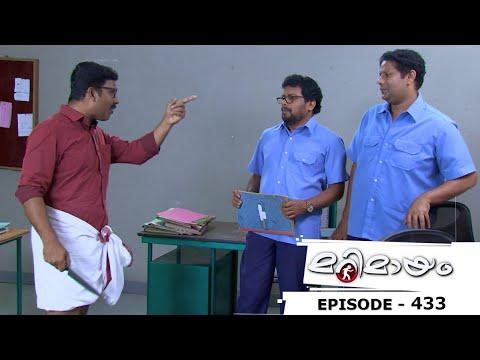 Marimayam | Episode 433 -  KSRTC Passengers..Your Attention Please!  | Mazhavil Manorama