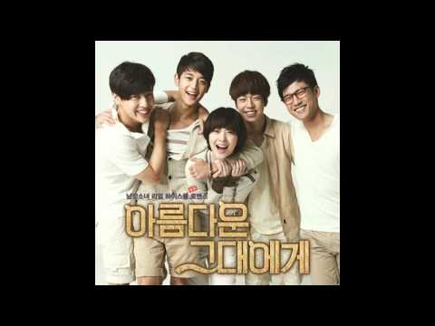 Taeyeon- Closer [To The Beautiful You OST]