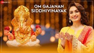 Om Gajanan Siddhivinayak   ऊँ गजानन सिद्धिविनायक   Zee Music Devotional   Akriti Kakar   Anit Hadkar