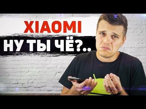 Характеристики Xiaomi mi a2 lite