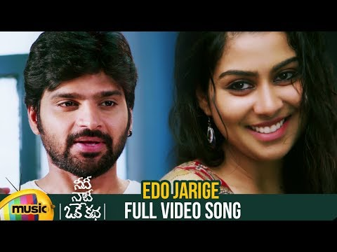 Edo Jarige Full Video Song | Needi Naadi Oke Katha Songs | Sree Vishnu |  Satna Titus | Chinmayi