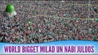 WORLD BIGGEST JASHN E EID MILAD UN NABI JULOOS IN TURKEY JASHN E EID MILAD UN NABI