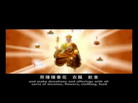 [ The story of Earth-Treasure Bodhisattva - Benefits from Seeing and Hearing him ] [HQ] part 1/2