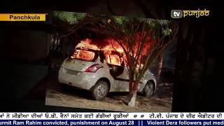 Punjabi news bulletin | 25 august 2017 | tv punjab