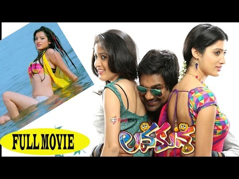 varun-sandesh-latest-telugu-full-movie-lava-kusa---richa-panai,brahmanandam