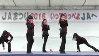 2016年12月4日 JAまつり2016 *キッズダンス高萩パピヨンX'masショー pa...