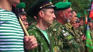Граница на замке * ДЕНЬ ПОГРАНИЧНИКА - 100 лет ! * Тольятти - 2018