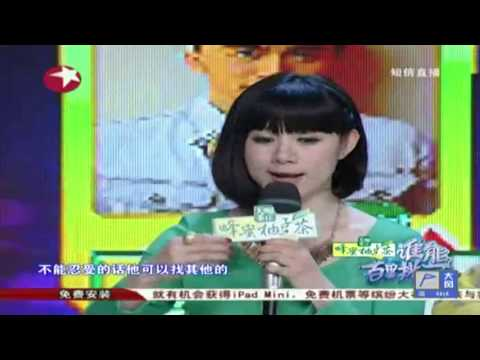 《谁能百里挑一》20130309:黄燕妮&何坤牵手成功