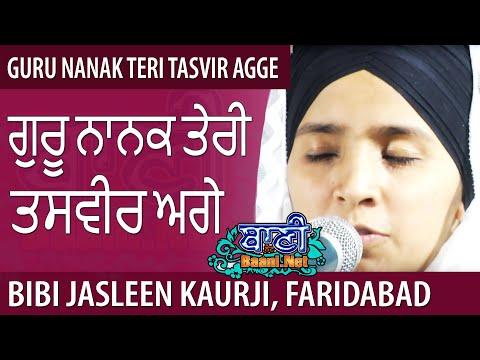 Guru-Nanak-Teri-Tasveer-Agge-Jatha-Of-Mata-Vipanpreet-Kaurji-Ludhiana-Wale-Faridabad-Haryana