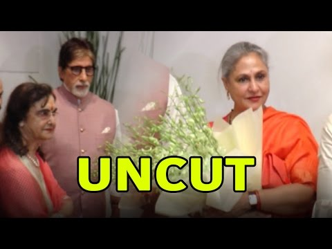 UNCUT: Amitabh Bachchan And Jaya Bachchan At Dilip De's Painting Exhibition