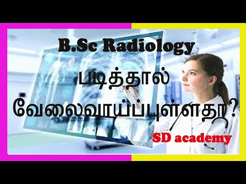 B.Sc RADIOLOGY course details in tamil /bsc radiology and imaging technology course /SD academy