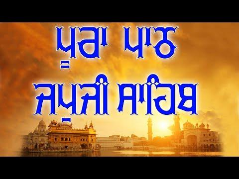 Path Shri Japji Sahib Sant Baba Tarlochan Singh jI 98555 57428